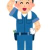 トヨタで期間工として働いて1年間で150万円貯金!