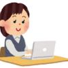 富士通テンで派遣社員としてパソコンによる入力業務等!