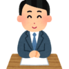 トヨタ、期間従業員の日給を150円引き上げ