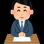 トヨタ、2018年度は正社員登用を400人目標