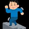 期間従業員からトヨタ九州の登用試験を突破して正社員登用されたKさんの例