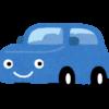 <期間工>三菱自動車で3ヵ月満了で100万円以上貯金は可能か?
