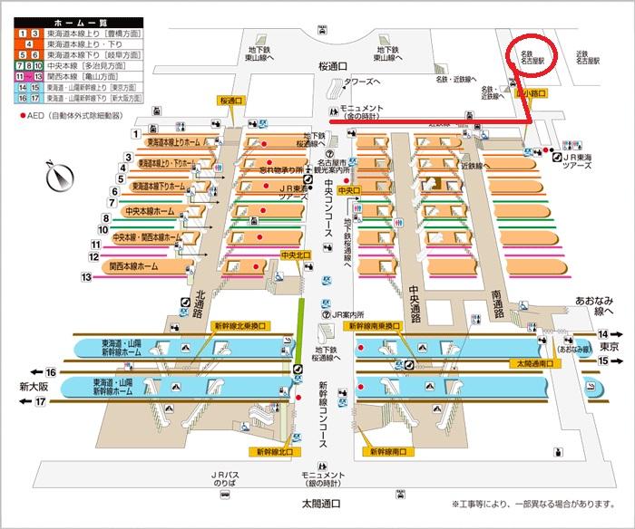 引用元 名古屋駅構内図