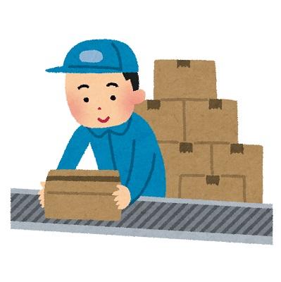 軽作業(仕分け、ピッキング、倉庫内など)